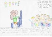 [친구지역아동센터]허들링장학생 1기 수기(김은주).jpg
