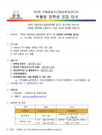 장학생_공고.png