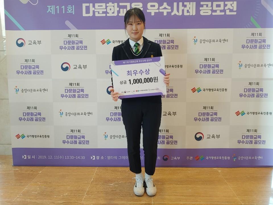 허들링TV / (사)밝은청소년과의 소통방